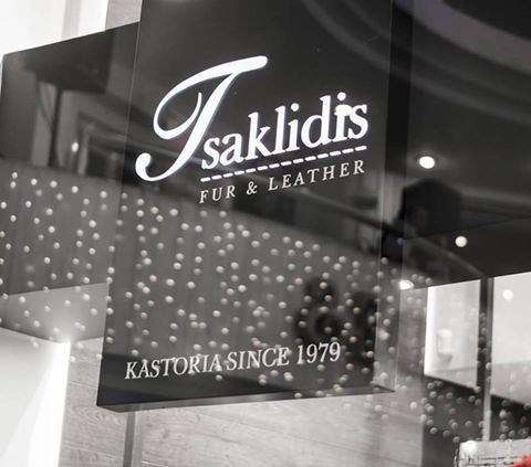 Tsaklidis Fur & Leather Collection